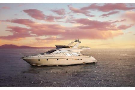 16m fly bridge yacht Azimut 50 - Slano - Barco
