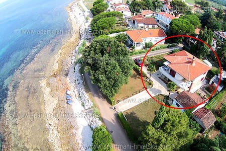 Apartment Krota - Umag - 公寓