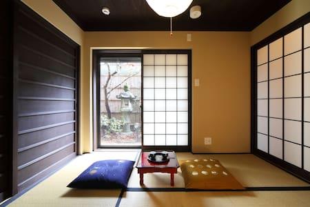 【京の町 飛鳥】アクセス抜群!1棟貸し切りでゆったりと - Higashiyama Ward, Kyoto