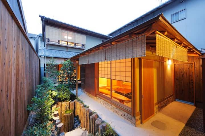 2:KyotoModern MACHIYA with wood bath