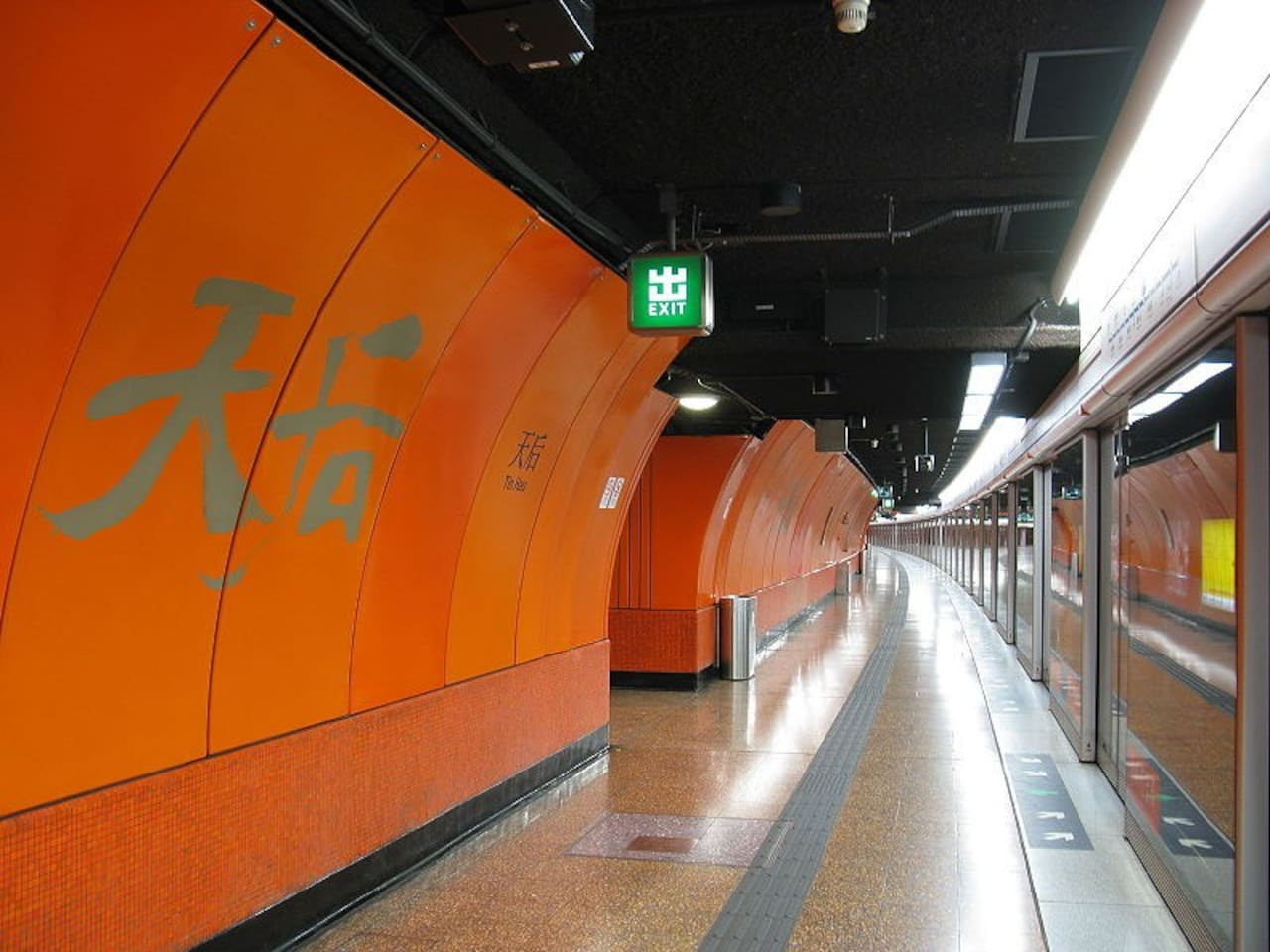 Tin Hau Metro station inside &  Dozens of bus routes and the trams also provide convenient access.
