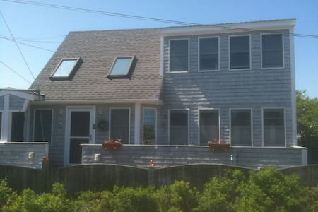 Sunny rooms on scenic Plum Island