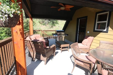 The Fintry Delta Guest House - Kelowna