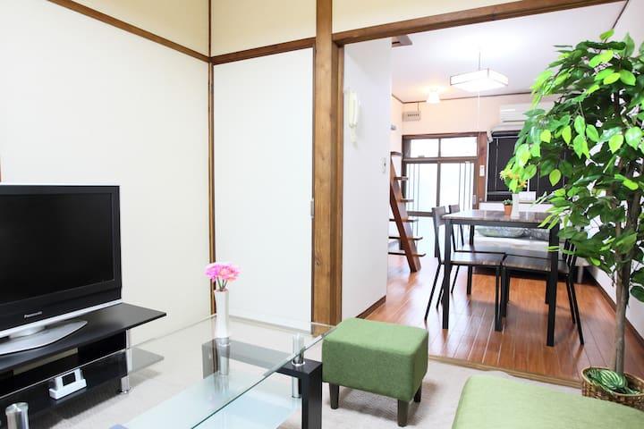 New❤ 4 minute from Osaka/Umeda!J-43 - Yodogawa-ku, Ōsaka-shi - Huis