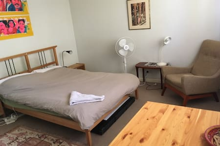 Huge Independent double room - Melbourne