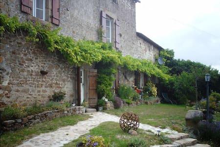 adepte du tourisme vert, bienvenue - Saint-Sornin-Leulac - Bed & Breakfast