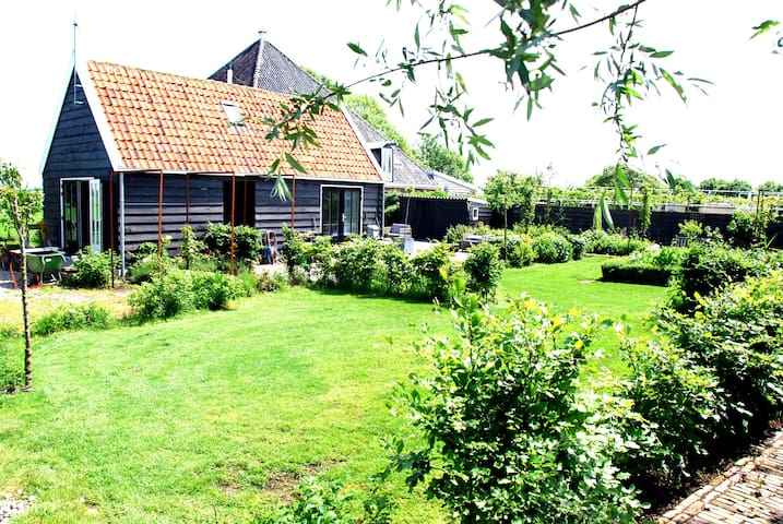 Cosy B&B in 'rural Amsterdam' - Amsterdam - Bed & Breakfast