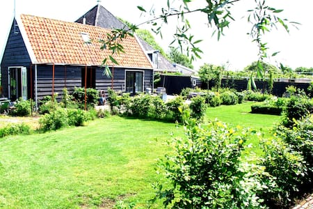 Cosy B&B in 'rural Amsterdam' - Amsterdam