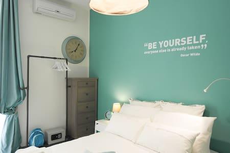 "Room ""Time to be Yourself"" decorated, 1min to sea - Sliema - ที่พักพร้อมอาหารเช้า"