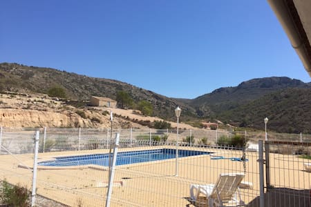 El Solins Casas Cuevas, tranquilidad y indepencia - Fortuna