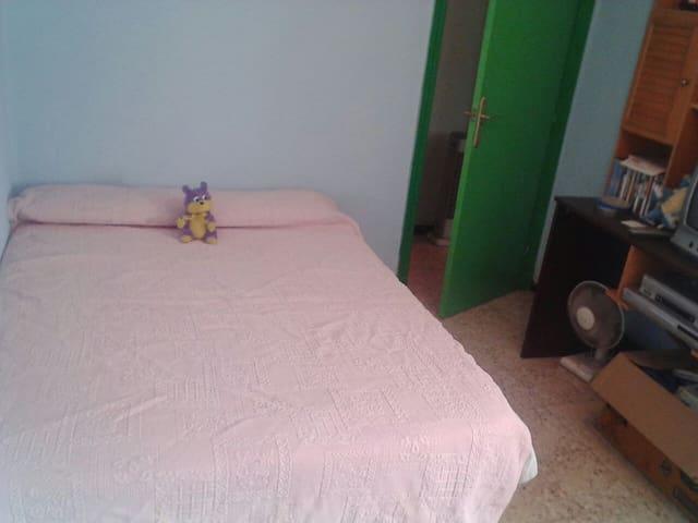 Habitación acojedora - San Juan de Aznalfarache - Departamento
