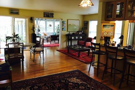 Martha's Vineyard Paradise - Tisbury - Rumah