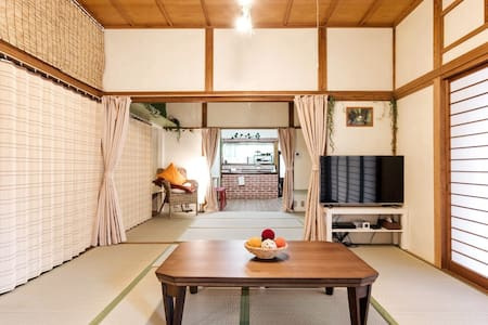 ★Ghibli Fantasy ★Clean & Traditional ★Near onsen