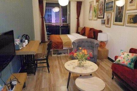 市中心云大旁  精品酒店公寓 吃喝玩乐超级便利 - Kunming - Apartment-Hotel
