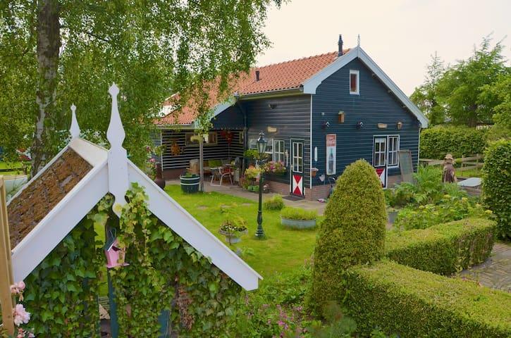 Family guesthouse near Amsterdam - Nederhorst den Berg - House