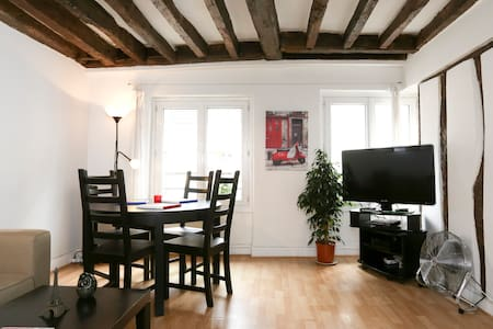 *42m2 IN A CHARMING PARISIAN AREA* - パリ - アパート