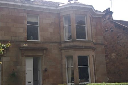 Large Room *Great King Size Bed* - Glasgow - Bed & Breakfast