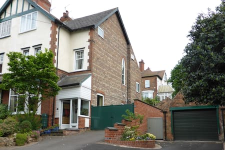 Two comfortable rooms near city - Nottingham - Ev