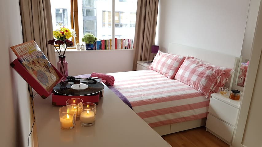 Cute & Smart Bedroom+Bathroom in Grand Canal Dock
