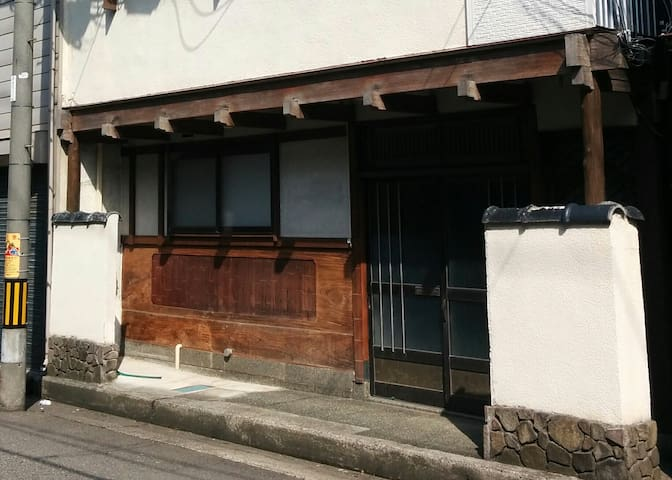 Small private room for 1Person 【Guesthouse Angosō】