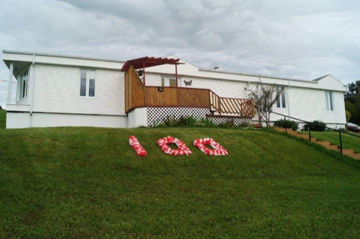 La maison de la campagne