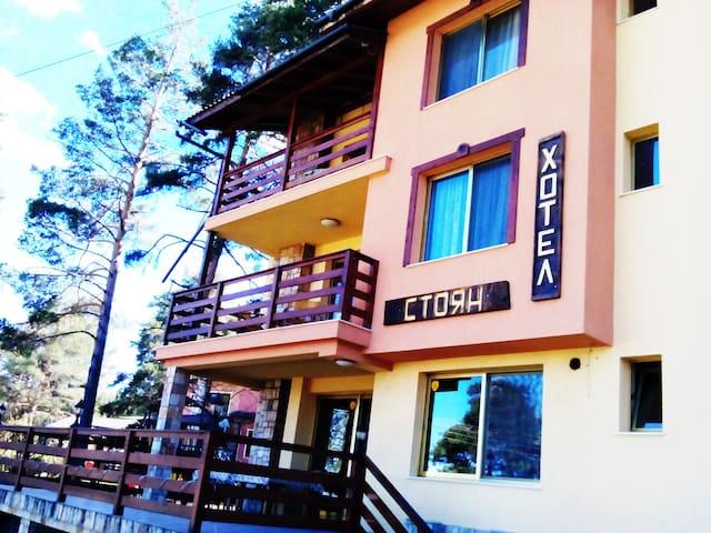 Семеен Хотел Стоян - място за релакс и почивка - Tsigov chark