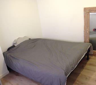 Chambre tout confort proche du stade de l'Euro - Le Bouscat