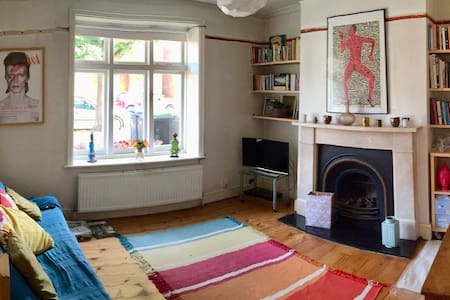 Bright Double Room in Fab Home - Oyster Zone 6 - Surbiton