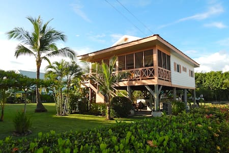 Beautiful Bungalow 50yards from Playa Hermosa! - Playa Hermosa