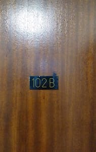 Apartamento à 100 metros da praia - Florianópolis - Departamento