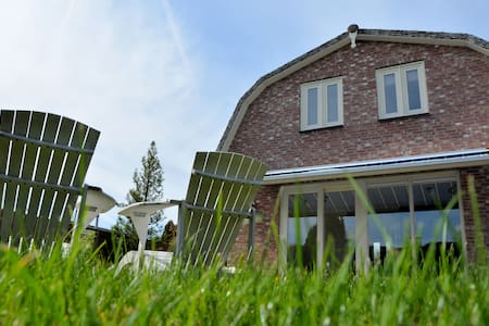 Lovely villa near dune and beach + 4 free bicycles - Noordwijk - วิลล่า