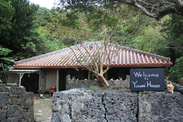 沖縄県座間味島 築175年の琉球古民家2 ルームシェア