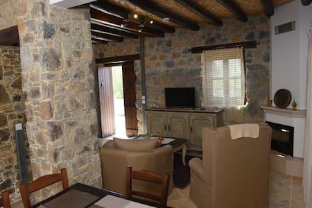 Σπίτι της Ειρήνης