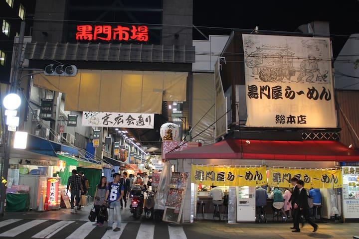 1 minute to Kuromon Market, 5 minutes to Dotonbori!!!