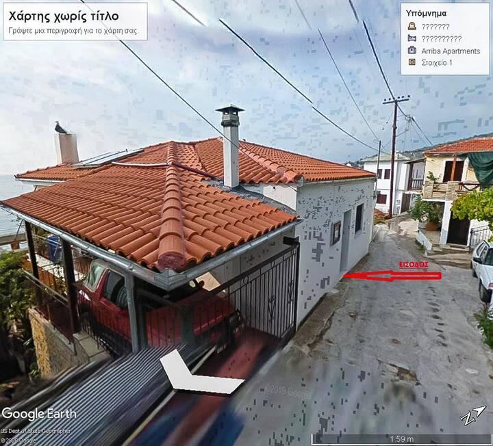 Kiklos at Afissos