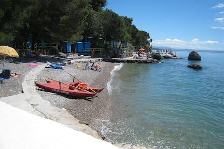 apartament with the private beach - Gorizia - อพาร์ทเมนท์
