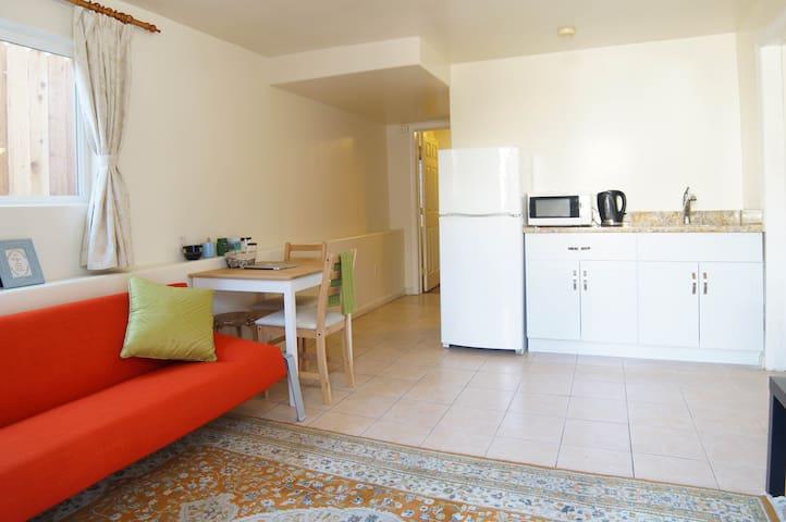 New Comfy Guest Suite 1BR/1BA (C)