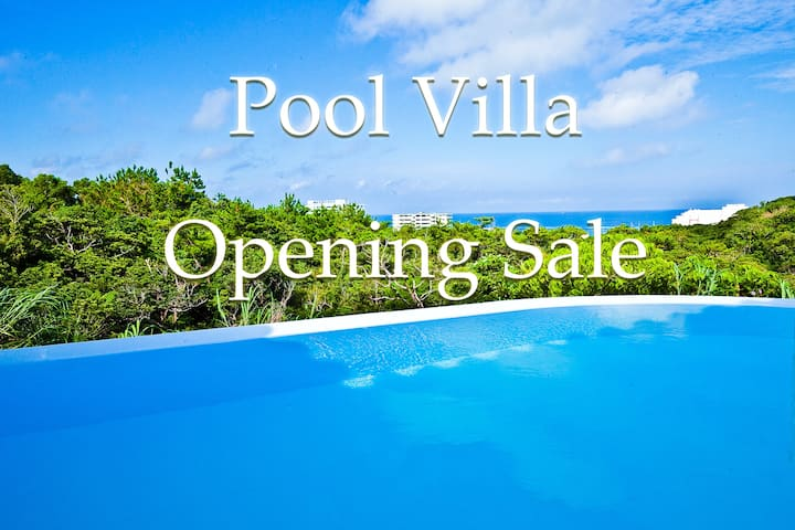 Hill top view villa with pool -Bokairo-