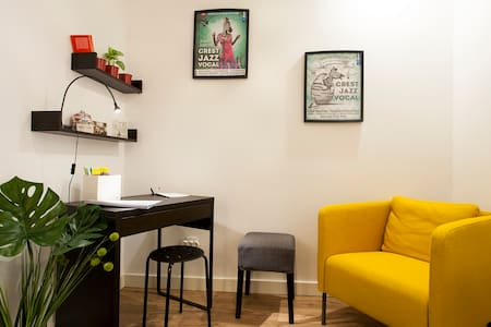 NEW - Joli Confortable appart 1 chambre- CAMPOLIDE - Lisboa
