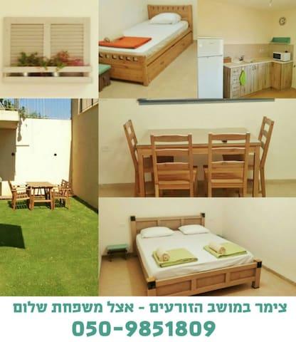 Shalom family - apartment