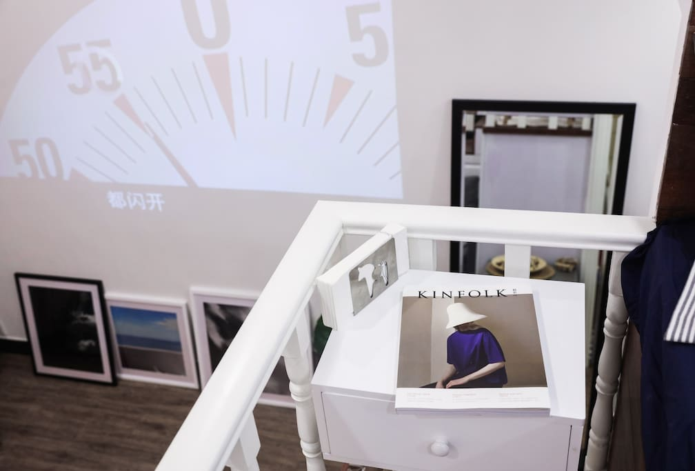 Photographer's arty space with 100 inch movie screen in central Shanghai