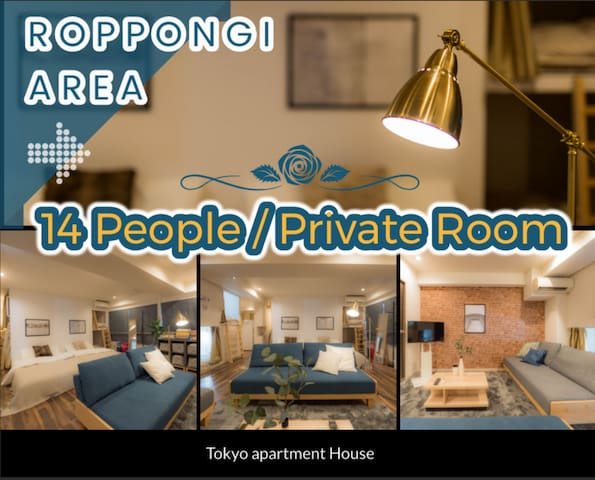 ▼Opening Sale▼Toranomon/Center of Tokyo/Big room 6