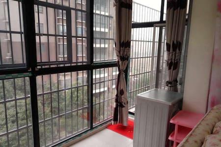 高档精品公寓房,是你休息居家的好去处。 - Zhenjiang Shi