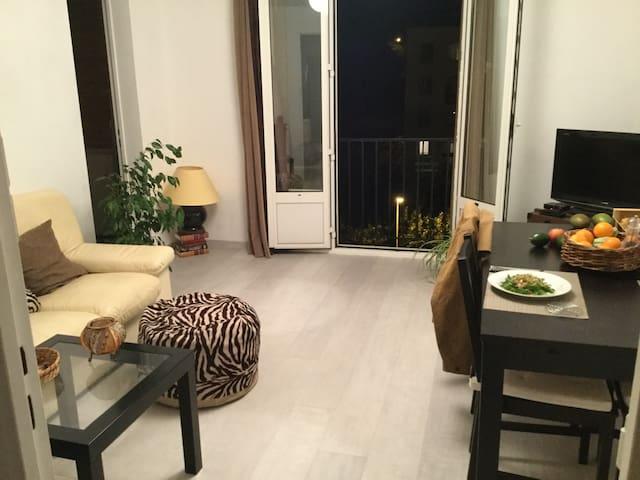 Appartement sympathique - Perpignan - Appartement