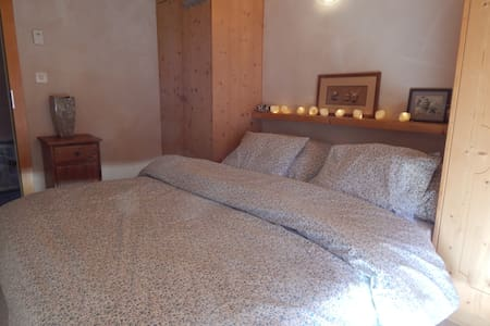 ELEGANT APARTMENT CLOSE TO SKI LIFT VEYSONNAZ - Veysonnaz - アパート