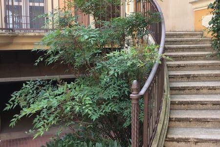 Modern Loft down town Rimini - Rimini - Departamento