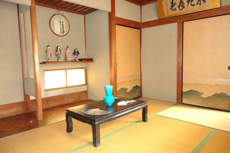 Japanese style room in Arashiyama - Kyōto-shi - House