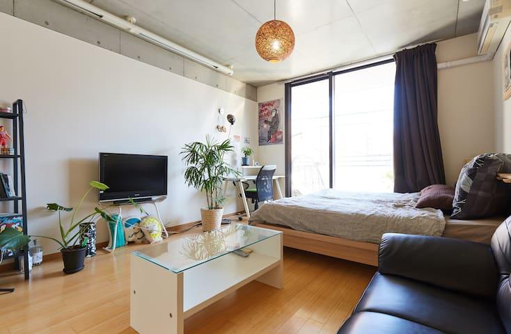 Entire Designer Home Shimokitazawa 7min to Shibuya