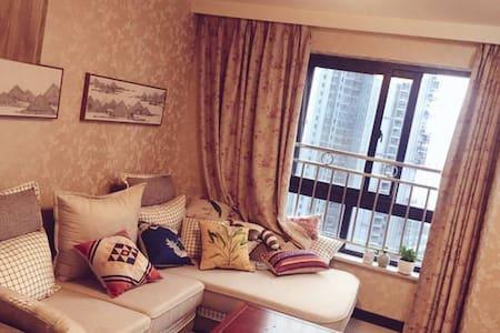 从全重庆路过|loft|温暖大卧室|解放碑15分钟|步行可达南坪商圈 - Chongqing - Casa