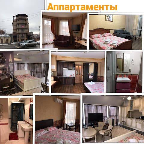 Апартаменты - Pyatigorsk - อพาร์ทเมนท์